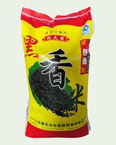 纯天然黑香米