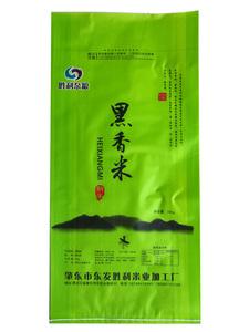 黑香米新米